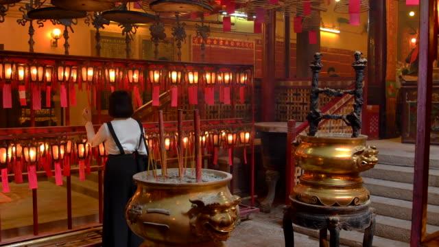 man mo taoist temple, hong kong - hong kong island stock videos & royalty-free footage