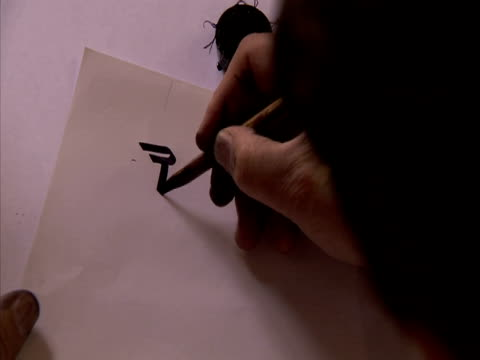 Man performing calligraphy, Syria (sound available)