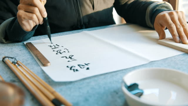 vídeos de stock e filmes b-roll de man writing calligraphy - cultura chinesa