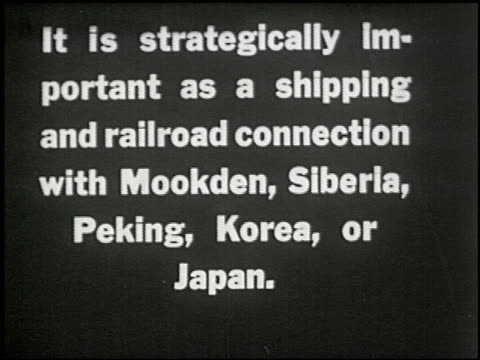 manchuria (manchukuo) - 6 of 14 - manchuria stock videos & royalty-free footage