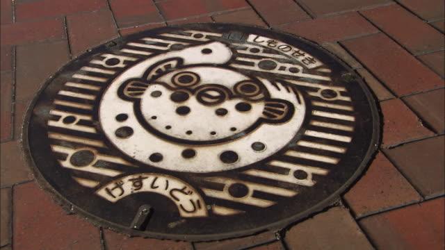 Manhole Cover In The City Of Shimonoseki, Yamaguchi, Japan