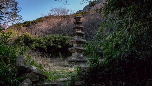 manilamji five-story stone pagoda of daeheungsa temple in duryunsan mountain / samsan-myeon, haenam-gun, jeollanam-do, south korea - pagoda stock videos & royalty-free footage