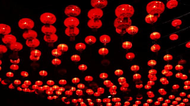 Many red Lantern