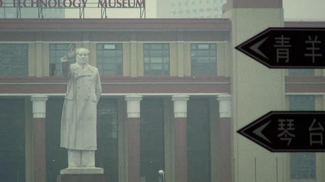 CU ZO MS Mao Zedong statue outside Sichuan Science and Technology Museum, Chengdu, Sichuan, China