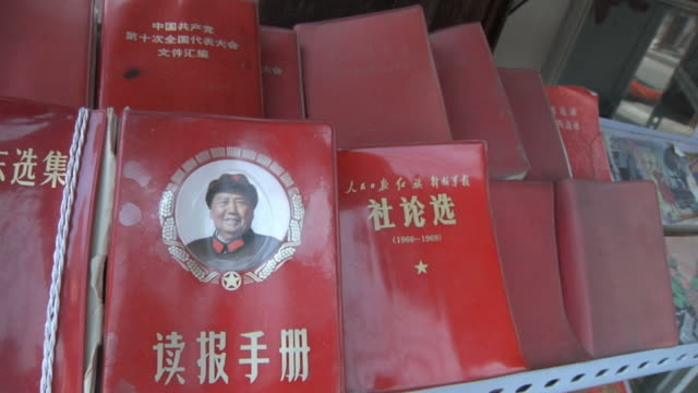 CU Mao Zedong's little red books / Shanghai, China