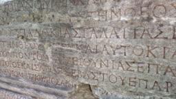 Marble inscription in Ephesus, ancient Greek city