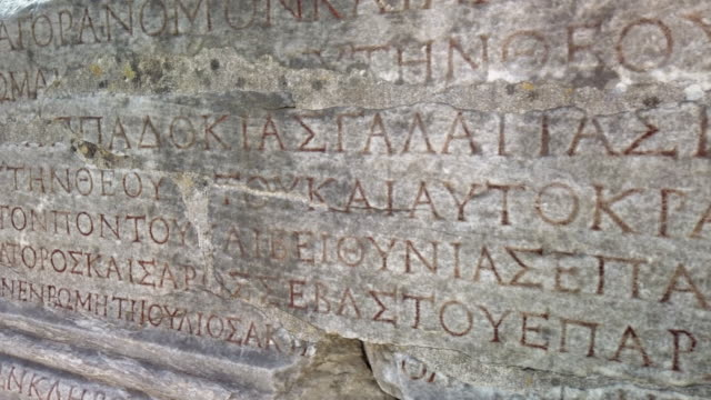 marble inscription in ephesus, ancient greek city - old ruin stock videos & royalty-free footage