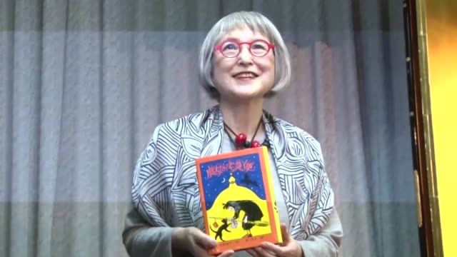 "march 27 kyodo - japanese author eiko kadono, known for her novel ""kiki's delivery service,"" has won the 2018 hans christian andersen award,... - literature 個影片檔及 b 捲影像"