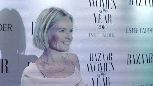 mariella frostrup arrives for the harper's bazaar awards. harper's bazaar women of the year awards at one mayfair on november 01, 2010 in london - mariella frostrup stock videos & royalty-free footage
