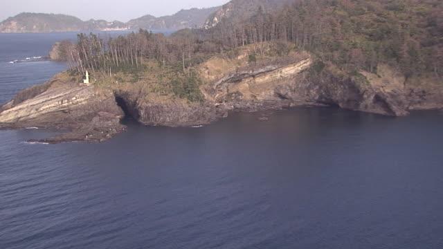 marine cave called kaka-no-kukedo, japan - shimane prefecture stock videos & royalty-free footage