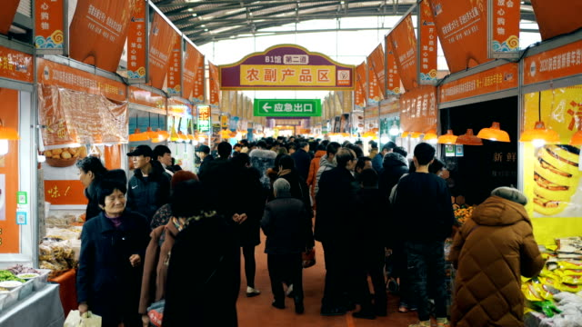 market for chinese spring festival goods,xi'an,china. - 2020 business stock videos and b-roll footage