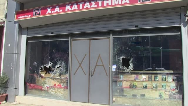 masked gang armed with iron bars attack the headquarters of greek ultra nationalist party golden dawn smashing windows but leaving no casualties says... - iron bars for windows stock videos & royalty-free footage