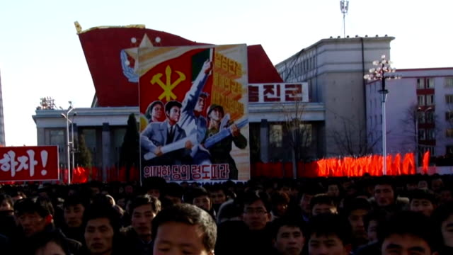 a mass rally was held in pyongyang on january 6 to hail the national leader kim jong un the rally was aimed to demonstrate policies laid out in kim's... - other stock videos and b-roll footage