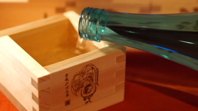 Masu Box for Japanese Sake