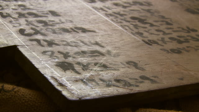 math boards with multiplication tables written on them - moltiplicazione video stock e b–roll