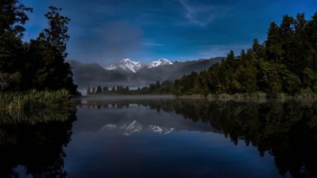 matheson see am nachthimmel - neuseeland stock-videos und b-roll-filmmaterial
