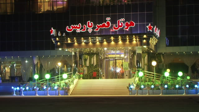 may 1 2009 ws hotel entrance with neons glowing at night / kabul afghanistan - afghanistan stock videos & royalty-free footage