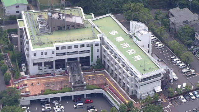 may 29 2014 aerial shot of tama city office building - local government building stock videos & royalty-free footage