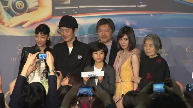 mayu matsuoka, miyu sasaki, lily franky, hirokazu koreeda, sakura ando, jyo kairi, kirin kiki at 'shoplifters' press conference - the 71st annual... - kirin kiki stock videos & royalty-free footage