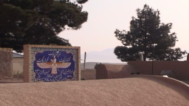 mazraeh-ye kalantar. view of a faravahar sign, the faravahar is a zoroastrian symbol representing a guardian angel, in the village of mazraeh-ye... - yazd province stock videos & royalty-free footage