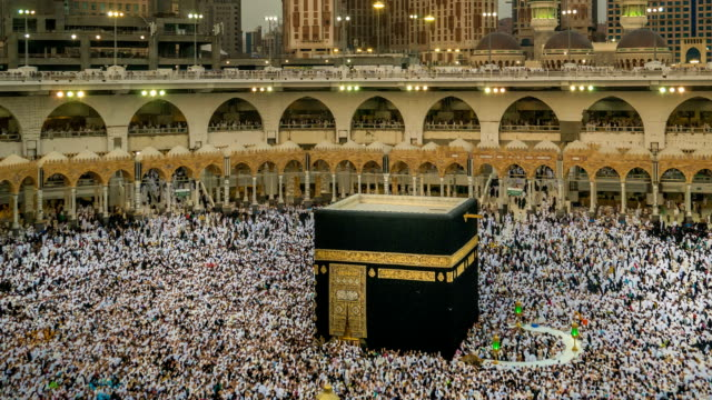 メッカ: サウジアラビア - ストック ビデオ - 王宮点の映像素材/bロール