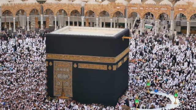 Mekka, Saudi Arabien
