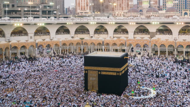 mekka, saudi-arabien - hajj stock-videos und b-roll-filmmaterial