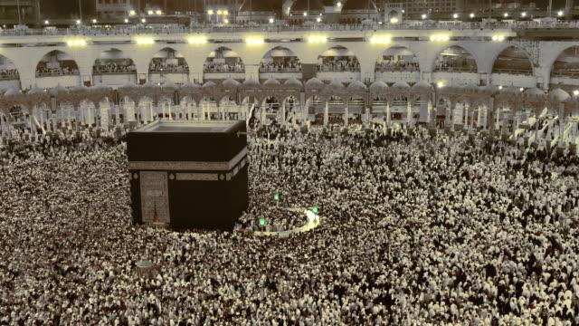mecca ,saudi arabia - arch stock videos & royalty-free footage