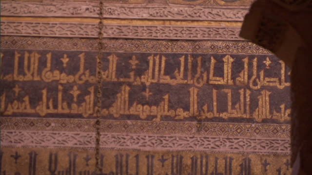 Medium pan-left - Arabic inscriptions decorate the interior of the Mosque-Cathedral of Cordoba. / Cordoba, Spain