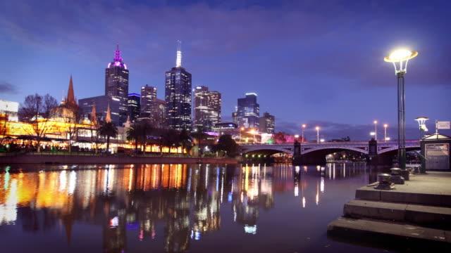 melbourne, australia - financial district stock videos & royalty-free footage