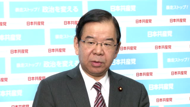 members of the japanese communist party will attend the opening ceremony of a diet session for the first time in nearly 70 years next month jcp... - communist party stock videos and b-roll footage