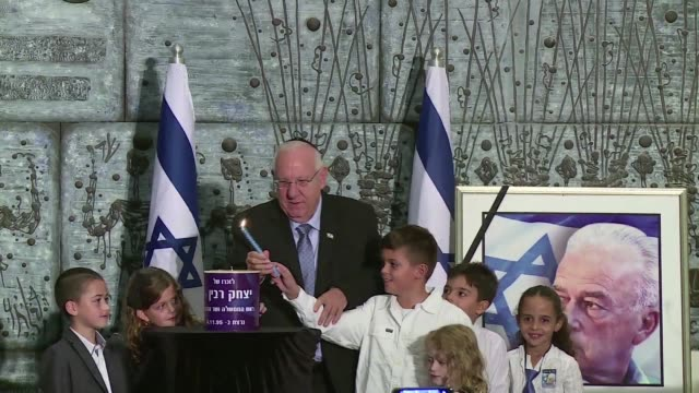 stockvideo's en b-roll-footage met a memorial ceremony was held at the residence of israels president in jerusalem for yitzhak rabin israels former pm who was assassinated 20 years ago... - yitzhak rabin