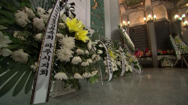 Memorial Day remembers those killed in Korean War as hopes rise of formal end to the conflict SOUTH KOREA Daejeon INT Wreaths placed around memorial...