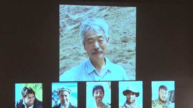 memorial service is held for slain japanese physician tetsu nakamura in his hometown of fukuoka, southwestern japan, on jan. 25, 2020. nakamura,... - fukuoka prefecture stock videos & royalty-free footage