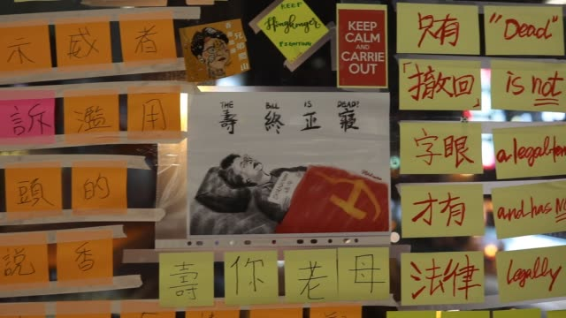 HKG: Anti-Extradition Protests In Hong Kong