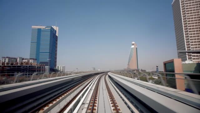 vidéos et rushes de metro ride rt 7 - mobilité