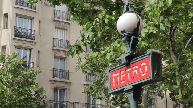 Metro Sign near Gare de Lyon, Paris, France, Europe