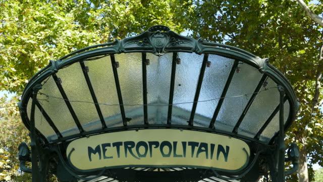 Metropolitan Station Abbesses, Montmartre, Paris, Ile de France, France