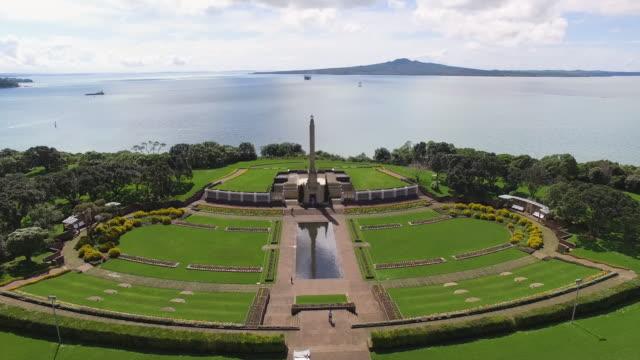Michael Joseph Savage Memorial Park, Orakei,Auckland.
