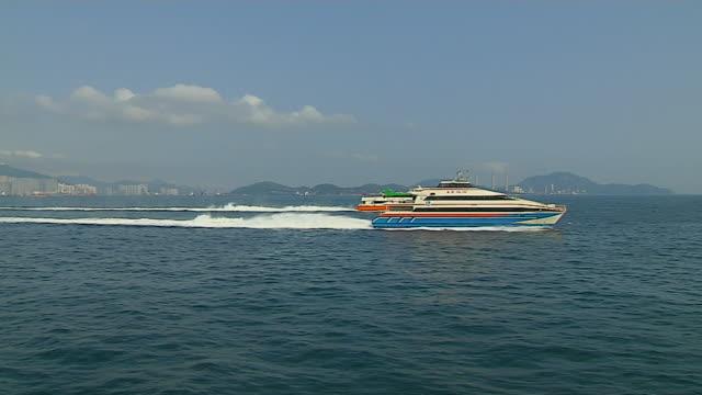 Mid Shot Ferry Passing Hong Kong Kwangtung China