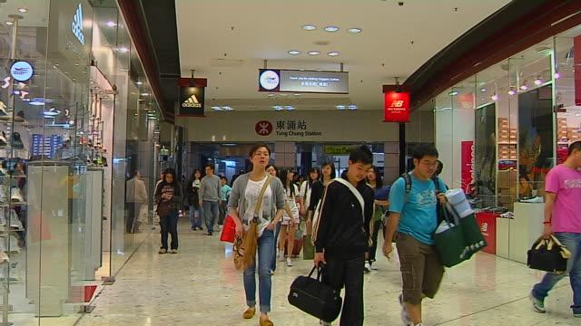 Mid Shot Tung Chung Station Hong Kong Kwangtung China