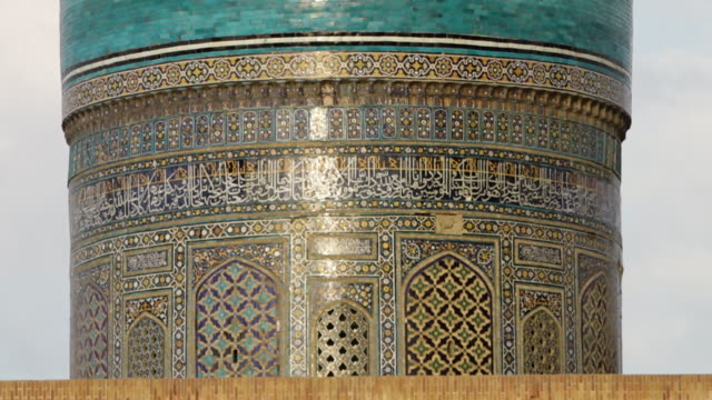 middle of dome of poi kalyan - bukhara stock videos & royalty-free footage