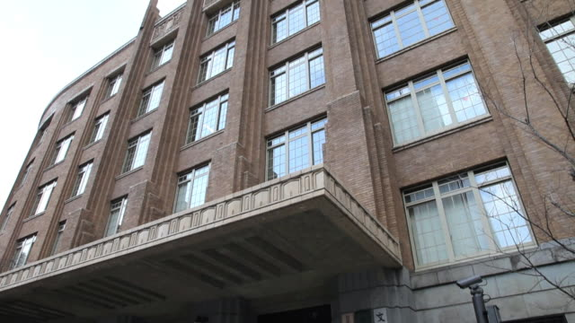 MS TU Ministry of education culture sports science and technology of Japan /  Chiyoda-ku, Tokyo, Japan
