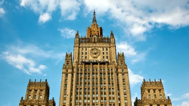 vídeos y material grabado en eventos de stock de ministry of foreign affairs of russia main building in moscow - edificio gubernamental