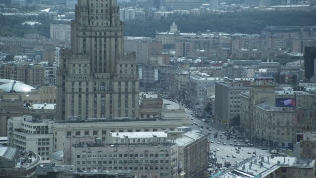 MS HA Ministry of Foreign Affairs, Sadovoye Kol'tso and Smolensky Bul'var / Moscow, Russia