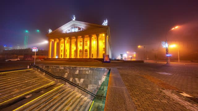 stockvideo's en b-roll-footage met minsk wit-rusland timelapse 's nachts - eastern european culture