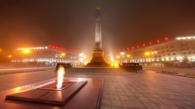minsk belarus timelapse at night - eastern european culture stock videos & royalty-free footage