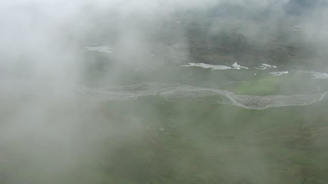 Misty View Of River In Southwest Alaska