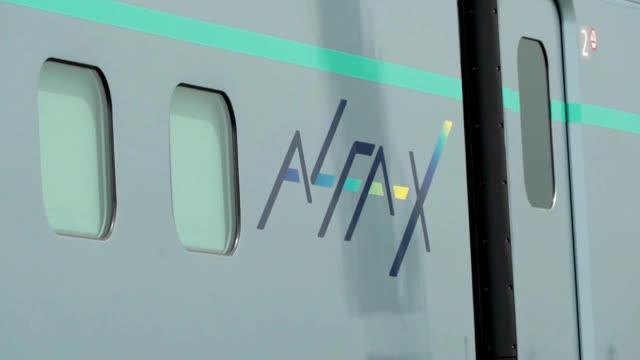 rifu miyagi prefectureeast japan railway co said it has completed a test train of the nextgeneration shinkansen which will run at 360 kph the fastest... - speed stock videos & royalty-free footage