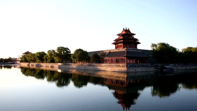 Douves et le palais impérial à Pékin, en Chine.